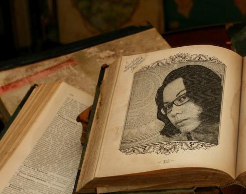 I'm in Books!